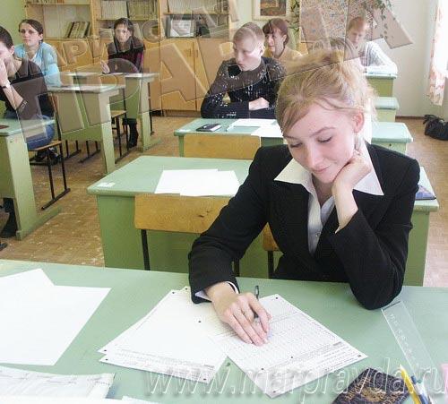 русскому